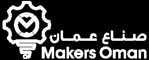 Makers Oman - Final Logo White-06.png