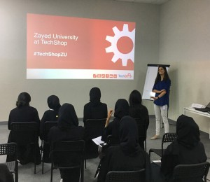 2016-08-17_Zayed University Photo 2.jpg